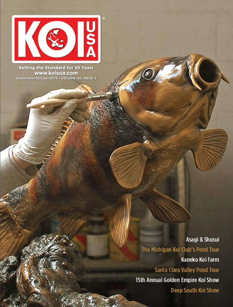Koi bronze Sculpture on the cover of the KOIUSA magazine September/October 2015